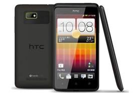 HTC Desire L, ora è ufficiale il suo arrivo sul mercato