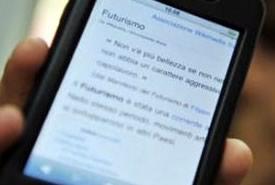 Esami di Maturità 2013: Attenti agli Smartphone